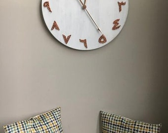 CUSTOM Rustic Arabic Wooden Clock - Islamic String Art