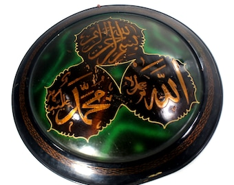 Vintage Copper Wall Hanging Plate, The Holy Quran, Pray, Blessing, Allah, God in Arabic, Handmade Copper Wall Hanging Plate, Islamic order