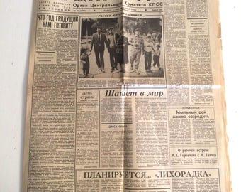 "Authentic Russian ""Pravda"" Newspaper 1989 Cold War"