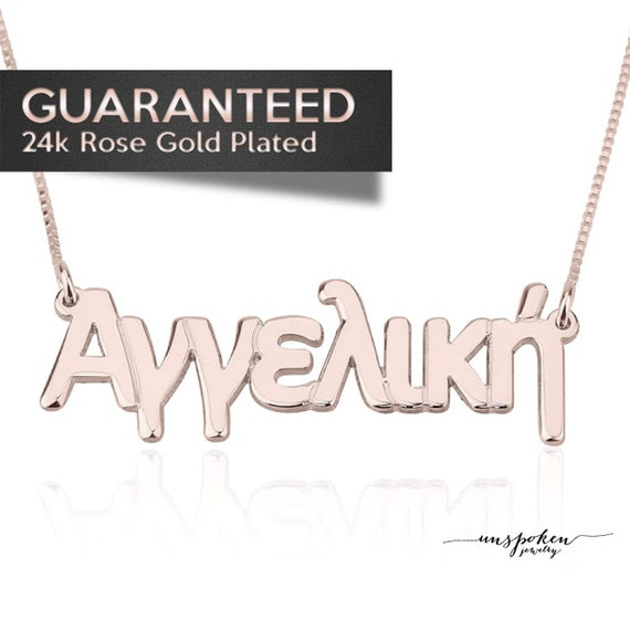 24k rose gold plated greek letters custom name necklace for Greek letters for sale