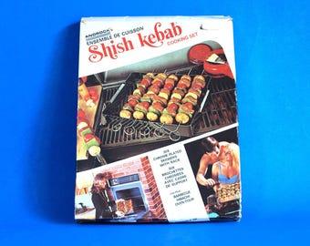 Shish Kebab Cooking Set - Androck Inc Metal Skewers BBQ Grilling Recipes 70s Vintage Retro Cooking Barbecue - New in Box - Shish Kabob
