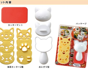 Cat, panda, bear, bunny, penguin, rice mold, cute, japanese, kawaii