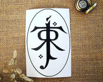 Lord of the Rings Decal Tolkien LOTR Car Decal Lord of the Rings Sticker Lord of the Rings Car Decal