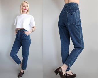 """Vtg 90s Pleat Front Mom Jeans by Rio 24.5"""" Waist sz XS"""