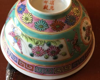 Vintage Butterfly Flower Chinese Procelain Rice Bowel