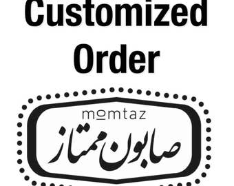 Customized Order - Ms V.