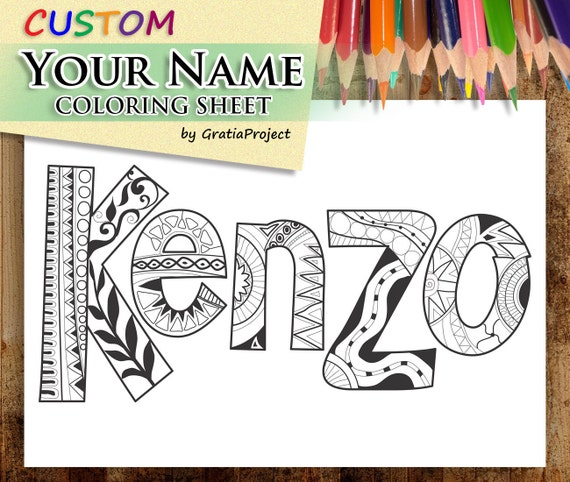 Custom your name coloring sheet for Custom name coloring pages