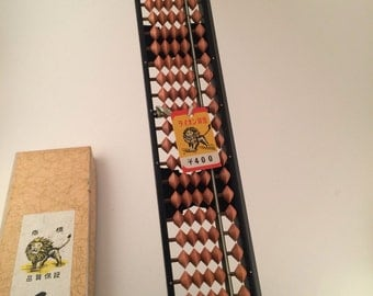 Vintage Japanese abacus counting tool - vintage Japanese stationery