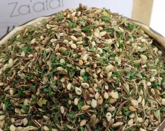 Zaatar Spice