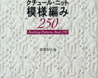 250 Knitting Patterns Book  - Japanese Knitting ebook - Knitting Patterns Book - Japanese Craft book - Instant Download