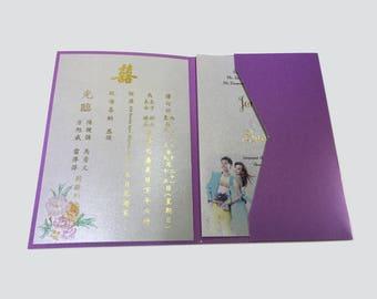 Foil Lovely Couple Wedding Invitation Suite- Wedding Invitation Card # C6