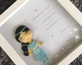Princess Jasmine Frame