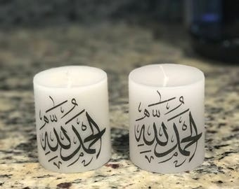 Islamic calligraphy candles
