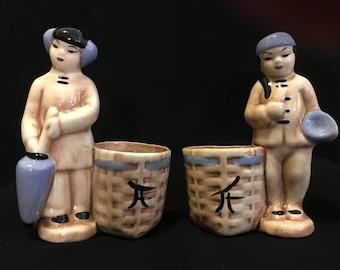 Vintage Mid Century Modern Japanese Chalkware Couple Figurines