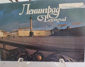 Vintage -  Leningrad - Photography - 32  -  7X10 Beautiful Picture Posters