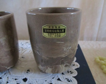 Tumblers  Ash Ware Indonesia  volcanic ash set of 2