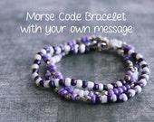 Personalized Bracelet - Hidden Message Bracelet - Morse Code Jewelry - Custom Name Bracelet - Prayer Bracelet - Secret Message Jewelry