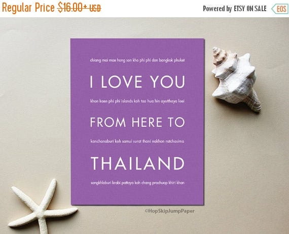 Graduation SALE Thailand Travel Quote - Gift Idea - Art Print - I Love You From Here To THAILAND, Shown in Lilac - Home Decor