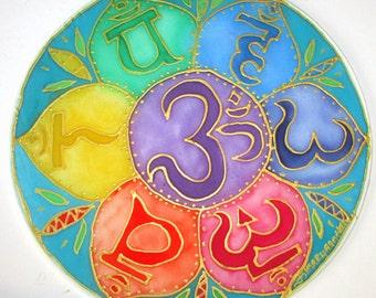 lotus chakra mandala art, spiritual gift, gift under 40, chakra art, meditation, spiritual, yoga art, reiki art, rainbow mandala, ,a