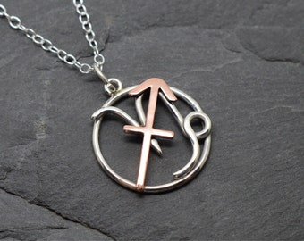 Capricorn Sagittarius zodiac necklace sterling silver and polished copper