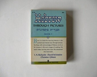 """Vintage """"Hebrew through Pictures"""" dictionary, Pocket Paperback, phrase book, travel book, gift idea"""
