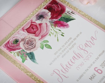 Bat Mitzvah Invitations - Sweet Sixteen Invitations - Watercolour Bat Mitzvah Invitations - Glitter Bat Mitzvah - Girly Bat Mitzvah