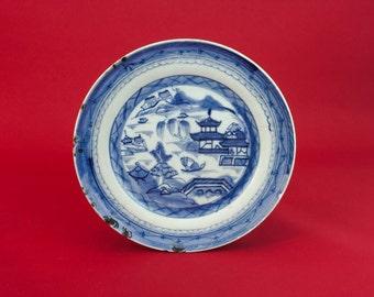 Orientalist Medium Porcelain Landscape Decorative BOWL Antique Cereal Shabby Chic Blue And White Japanese Circa 1900 LS