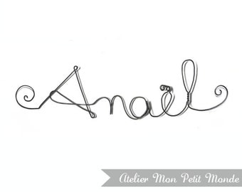 Gift Christmas name wire or Word wire, decoration, gift, customizable, size choice