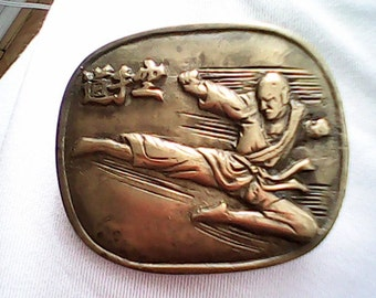 KUNG FU BELT Buckle Solid Brass Martial Arts Vintage