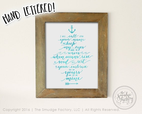 Spirit Lead Me Printable Wall Art Christian Lyrics DIY Print