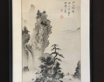 Vintage Gizan Izuno B/W Woodblock Print