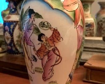 Vase vintage Chinese