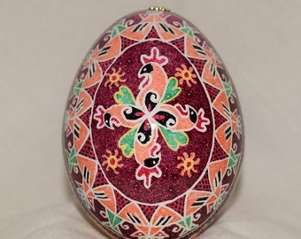 Ukrainian Easter Egg,pysanky,pisanki, batik method, roosters and chicks adorn this chicken egg, made in USA