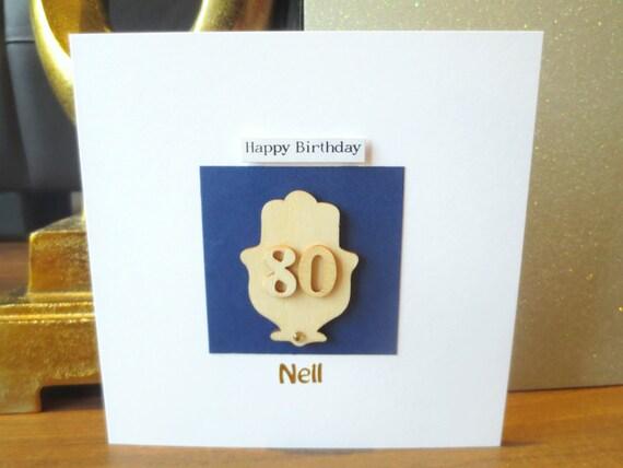 Personalised 80th birthday card him her wife husband – Dad 80th Birthday Card