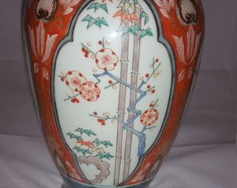 GOLD IMARI Vintage Japanese Porcelain Hand Painted Oriental Vase