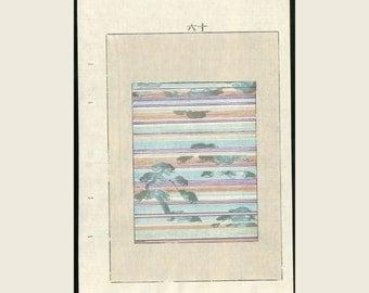 1890 Meiji Japanese Woodblock Design Print Kimono Fabric Pattern Abstract Design Tree Mirage - FREE SHIPPING