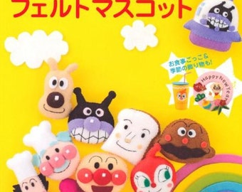 All Kids Loves ANPANMAN FELT MASCOTS  Japanese Craft Book Anpanman Felt mascot Halloween Christmas
