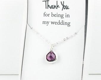 Amethyst Silver Necklace, Bridesmaid Amethyst Necklace, Purple and Silver Necklace, Purple Wedding Accessory, Bridesmaid Jewelry