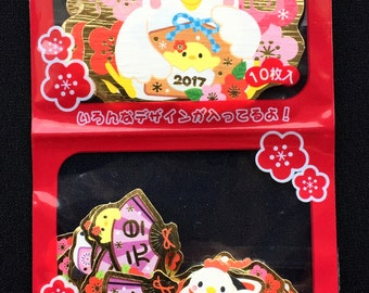 Year of the Rooster  - 2017  Stickers - Japanese Chiyogami Paper Stickers - Pastel Colors (S260) 40 Stickers