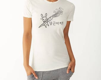 Of Course, It's the Carrot Korean Hangul Tee XL