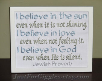 """Unwavering Faith Aphorism """" I Believe """" 8x10inch Framed Embroidery Jewish proverb"""