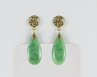 14k Yellow Gold Jade Earrings Dangle Drop Earrings