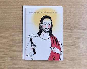 Funny Agnostic Atheist Christmas Card