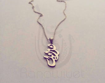 925 Sterling Silver Vertical Arabic Calligraphy Simple Name Necklace - Silver Arabic Name Necklace