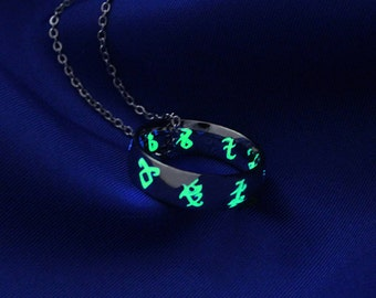 Glow in the Dark Rune Ring Stainless Steel, Glow in the Dark Jewelry, Geekery, Parabatai Ring, Glowing
