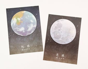 Beautiful Lonely Planet Sticky Notes - Earth / Moon (1 pc) Stationery Kawaii Cute Memo Planner Notepad