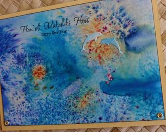 Happy New Year (Hau'oli Makahiki Hou) Hawaiian ocean-themed card with dolphins v.2