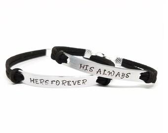 Custom Couples Bracelet | His Always Hers Forever | Hand Stamped His and Hers Bracelet | Couples Jewelry | Anniversary Jewelry