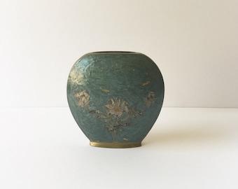 Vintage Enameled Brass Vase