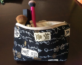 Quilted Cosmetic Bag - Oriental Theme